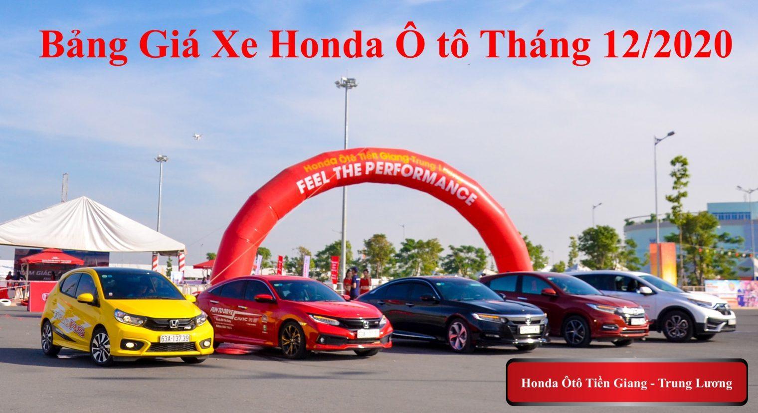 Bảng Giá Xe Honda Ô tô Tháng 12/2020 – Honda Ô tô Tiền Giang